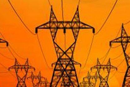 Boğaziçi Elektrik'e en yüksek teklif Cengiz Kolin Limak ortaklığından