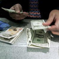 Kısa vadeli dış borç 125.9 milyar $'a geriledi