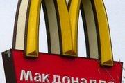 Moskova'daki dört McDonald's şubesi geçici olarak kapatıldı