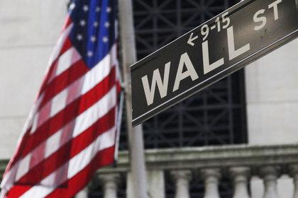 """ABD hisseleri """"veriler"""" sonrası rekora tırmandı - ABD hisseleri, beklentinin üzerinde gelerek ekonominin toparlandığını gösteren veriler ile yükseliyor (17:40'ta güncellendi)"""