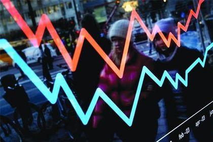 Piyasalar Ukrayna ve Yellen ile dalgalanıyor - Uluslararası piyasalar NATO'nun Ukrayna'daki durumun alarm verdiğini açıklamasının ardından, ABD ve Avrupa hisseleri ile dalgalı seyrediyor (21:19'da güncellendi)