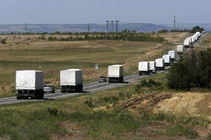 Ukrayna Rus konvoyunu 'işgalci' olarak nitelendirdi - Ukrayna, Rus konvoyunun herhangi bir anlaşma olmaksızın sınırlarından giriş yapmasını 'işgal' olarak adlandırdı
