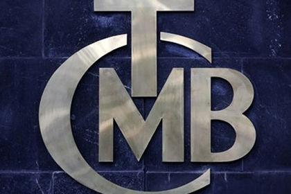 TCMB politika faizini değiştirmedi - Türkiye Cumhuriyet Merkez Bankası (TCMB) Para Politikası Kurulu'nun (PPK) Ağustos ayı toplantısından faiz indirimi kararı çıkmadı