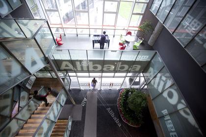 Alibaba'nın karı Amazon ve EBay'i aştı - Alibaba ABD'deki ilk halka arzı öncesinde, geçtiğimiz çeyrekte Amazon ve EBay'in toplamından daha fazla kar etti