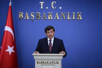 Davutoğlu 62. Hükümeti açıkladı - Cumhurbaşkanı Recep Tayyip Erdoğan'ın 62. Hükümeti kurma görevi verdiği Ahmet Davutoğlu, yeni kabineyi açıkladı (12:45'te güncellendi)