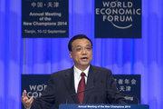 Çin'in doğrudan yabancı yatırımları 4 yılın düşüğünde
