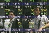 Gelişen piyasalar 'Çin teşviki' ile yükselişe geçti