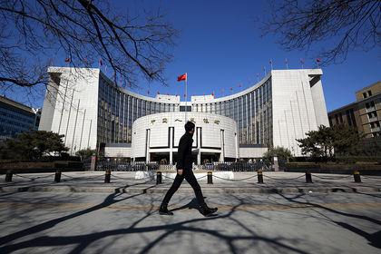 Çin MB teşvikte AMB'ye katıldı - Çin MB zayıflayan ekonomik büyümeyi canlandırmak için likidite sağlayarak AMB'nın izlediği politikaya katıldı