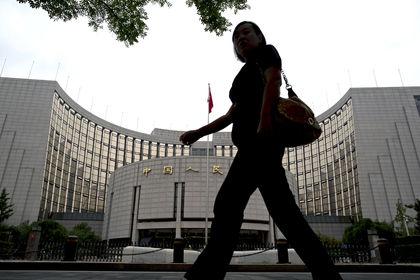 Çin'in teşvik hamlesi analistleri ikiye böldü - Çin Merkez Bankası'nın 5 bankaya ek teşvik sağlaması analistleri ikiye böldü