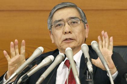 Japon iş adamlarından Kuroda'ya yen uyarısı - Osakalı iş adamları Japonya Merkez Bankası Başkanı Kuroda'yı zayıf yen konusunda uyardı