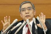 Japon iş adamlarından Kuroda'ya yen uyarısı