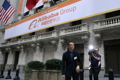 Alibaba'dan 21.8 milyar dolarlık rekor halka arz - ABD'deki halka arzı merakla beklenen Çin'in e-ticaret devi Alibaba, ilk işlem gününde 21.8 milyar dolar elde etmeyi başardı