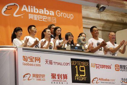 ABD hisseleri Alibaba'nın ilk gününde dalgalı seyrediyor - ABD hisseleri, Alibaba hisselerinin ilk işlem gününde dalgalı seyrediyor