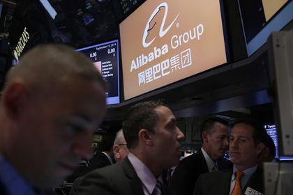 Alibaba'nın ilk halka arzı 25 milyar dolar ile rekor kırdı - Alibaba Group Holding Ltd.'nin ilk halka arzı talebin güçlü olması ile birlikte bankacıların anlaşmayı yüzde 15 yükseltme opsiyonunu uygulamalarının ardından 25 milyar dolara ulaşarak rekor kırdı