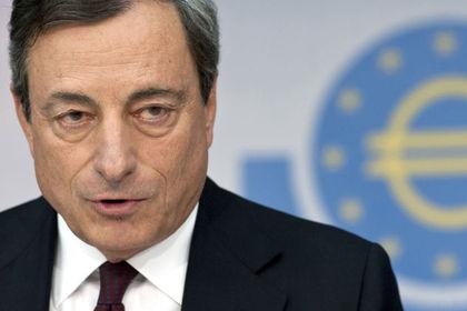 Draghi: AMB daha aktif ve kontrollü olacak - AMB Başkanı Mario Draghi Euro Bölgesi'ne yönelik risklerin aşağı yönlü olduğunu belirtirken, büyümenin ivme kaybettiğini ifade etti