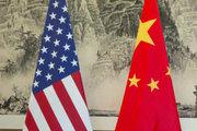 ABD ve Çin ekonomileri rolleri değişebilir