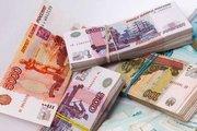 Rusya yüzde 9'dan yüksek faizle borçlanmaya hazır