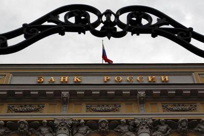 Rusya: Sermaye kontrollerine başlayabiliriz - Rusya'nın ülkedeki sermaye çıkışının sürmesi halinde sermaye kontrollerine başlayabileceği belirtiliyor