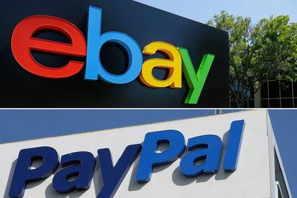 EBay ve PayPal yollarını ayırıyor - Dünyanın en büyük sanal pazarı EBay, şirketin ödeme kolu olan PayPal'ın 2015'te ayrı bir şirket olacağı kararını açıkladı