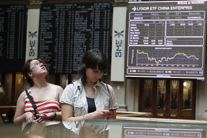"""Piyasalarda """"dikkatler"""" AMB'ye çevrildi - Uluslararası piyasalarda dikkatler, Avrupa Merkez Bankası'nın bugün gerçekleştireceği politika toplantısına çevrildi"""