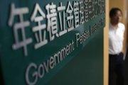 Japonya emeklilik fonu Japon hissesi kotasını artırıyor