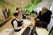 Bankacılık Kanunu değişiyor