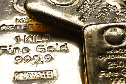 Altın 6 haftanın yükseğinden geriliyor - Altın, satın alımların yavaşlayacağı spekülasyonları ve yatırımcıların güçlenen dolara ağırlık vermeleri ile 6 haftanın en yükseğinden düşüş gösteriyor (14:10'da güncellendi)