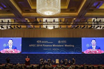 """APEC, """"esnek"""" mali politikalar için söz verdi - Pekin'deki Asya Pasifik zirvesine katılan ülkeler, dünya ekonomisini desteklemek ve iş alanı yaratımı için esnek mali politikaların sürdürüleceğini taahhüt etti"""