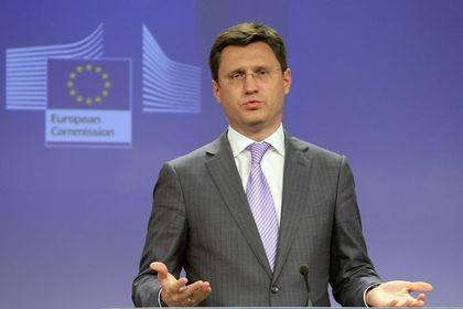 Rusya'dan Ukrayna'ya gaz borcu için 1 hafta - Rusya Enerji Bakanı Ukrayna'nın doğal gaz parasını bir hafta içinde ödemesi gerektiğini belirtti