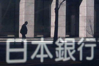 BOJ'un tahvil alımı faizleri negatife çekti - Japonya Merkez Bankası'nın (BOJ) daha önce görülmemiş boyutta gerçekleştirdiği tahvil satın alımı tahvillerin ralli yapmasına neden olarak 2 yıl vadeli tahvil faizinin sıfıra yakın seviyeye çekti
