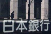 BOJ'un tahvil alımı faizleri negatife çekti