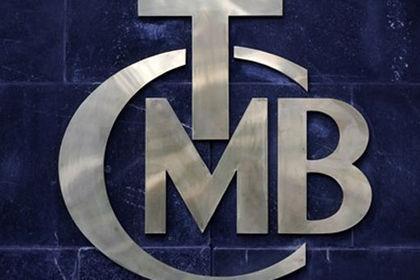 TCMB faizde değişiklik yapmadı - Türkiye Cumhuriyet Merkez Bankası (TCMB) Para Politikası Kurulu (PPK) toplantısı sonrasında politika faizini değiştirmediğini açıkladı