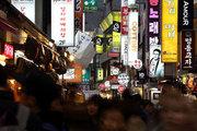 """Güney Kore'nin büyümesi """"tüketim"""" ile canlandı"""