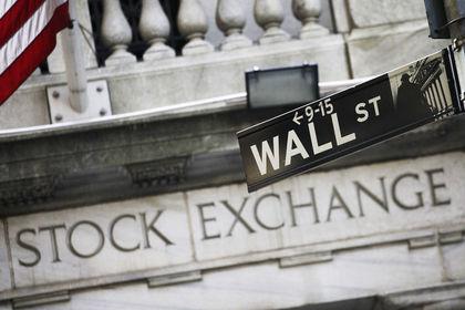 ABD hisseleri 'finansallar' ile yükseliyor - ABD hisseleri, S&P 500'ü 2013'ten bu yana en iyi haftasına yaklaştırarak, yükseliyor