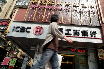 Çin bankasının batık kredileri arttı - Çin'in Industrial & Commercial Bank of China Ltd. (ICBC) bankasının batık kredileri, emlak sektöündeki gerileme ve ekonomik yavaşlama ile 2006'dan bu yana en büyük artışı gösterdi