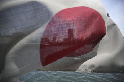 Japonya'da enflasyon 6 ayın en düşüğüne yavaşladı - Japonya'nın enflasyonu, merkez bankası başkanı Haruhiko Kuroda'nın dünyanın üçüncü en büyük ekonomisini canlandırmada zorlandığına işaret ederek 6 ayın en düşük seviyesine geriledi