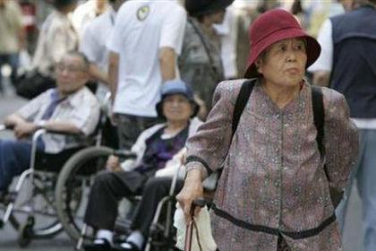 Japonya Emeklilik Fonu varlık dağılımını açıklayacak - Japonya'nınbir hükümet yetkilisi Japonya'nın kamu emeklilik fonunun bugün yeni varlık dağılımını bugün açıklayacağını söyledi