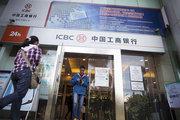 Çin bankaları sinyal veriyor
