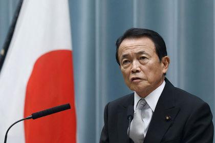 Japonya/Aso: Yen aşırı hızlı zayıflıyor - Japonya Maliye Bakanı Taro Aso, yenin geçtiğimiz hafta aşırı hızlı zayıfladığı uyarısında bulundu