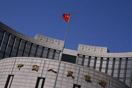 Çin Merkez Bankası faiz düşürdü - Çin Merkez Bankası (PBOC), borç verme ve mevduat faizlerini, yarından geçerli olmak üzere düşürdü