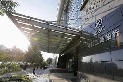 Dünyanın en büyük bankası Çinli ICBC - Dünyanın piyasa değeri açısından en büyük bankası Çinli ICBC, 2014'teki 3.18 trilyon dolarlık toplam varlığı ile tek başına 129 ülkenin GSYH'sine denk geliyor