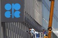 Petrol fiyatları 'OPEC' belirsizliği ile geriliyor