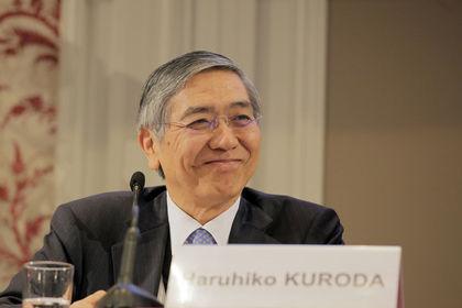 Japonya'da deflasyonun sonu Kuroda'ya zam getirdi - BOJ, dokuz yıldan bu yana ilk kez yönetim kurulu ve diğer yönetcilere maaş zammı gerçekleştirdi