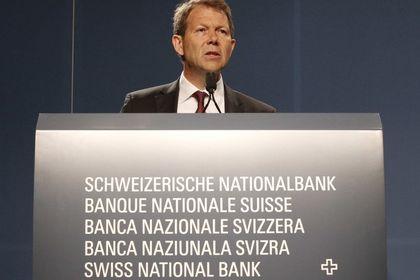 İsviçre MB negatif faiz uygulayacak
