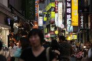 Güney Kore 2015 büyüme tahminini düşürdü