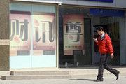 Çin yabancı bankaların şube açmasını kolaylaştırdı