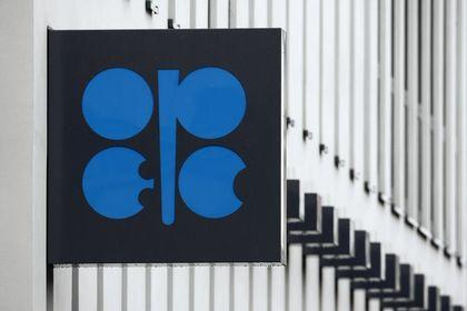 OPEC/El-Bedri: Petrolde 200 dolar mümkün - OPEC Genel Sekreteri El-Bedri, petrol fiyatlarında 200 dolarların görülmesinin mümkün olduğunu belirtti