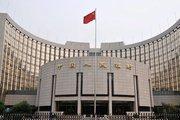 Çin'in para faizi 'PBOC fonlaması' ile geriledi
