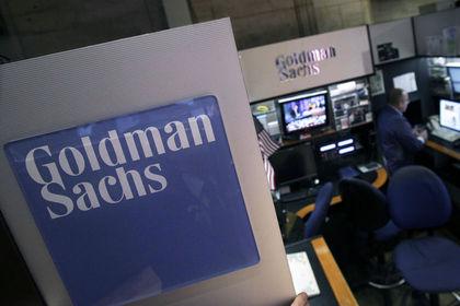 Goldman emtia görünümünü düşürdü - Goldman Sachs Group Inc., yükselen küresel arz fazlasının enerji ve metal fiyatlarında bu yıl gerilemeye yol açması ile 3 aylık emtia görünümü düşürdü.