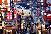Japonya'nın perakende satışlarında beklenmedik düşüş